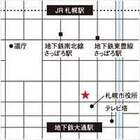 南壽あさ子 × アリオト 弾き唄いワンマン tour2014『七つ星』札幌会場マップ