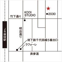 南壽あさ子 × アリオト 弾き唄いワンマン tour2014『七つ星』東京会場マップ