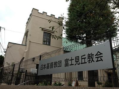 アリオト vol.9 富士見ヶ丘教会