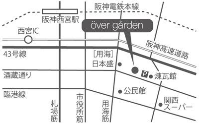 アリオト vol.14 ~庭を越えたところに~ 会場地図