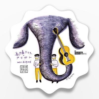 象の鼻テラス × アリオト ~みなと、風花の唄~